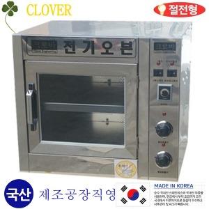 본사정품 크로바 업소용 전기오븐 CL-600 피자오븐