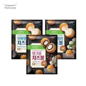 치즈볼 혼합 3봉 (모짜렐라 2봉+앙크림 1봉)