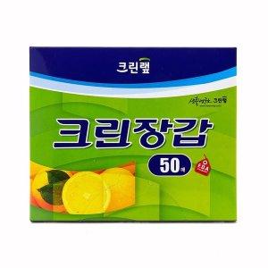 크린�N 크린장갑 50매