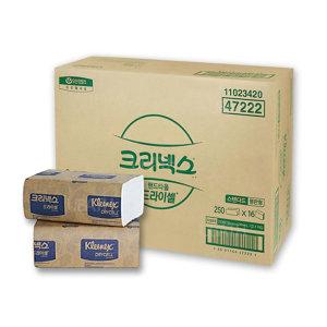크리넥스 드라이셀 핸드타올F250 4000매 1박스-47222