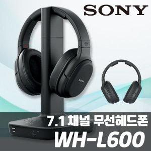 공식대리점 WH-L600 무선헤드폰 PS4 / 영화감상 전용