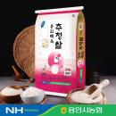 용인 백옥 추청쌀 10kg (19년산/박스포장/무료배송)