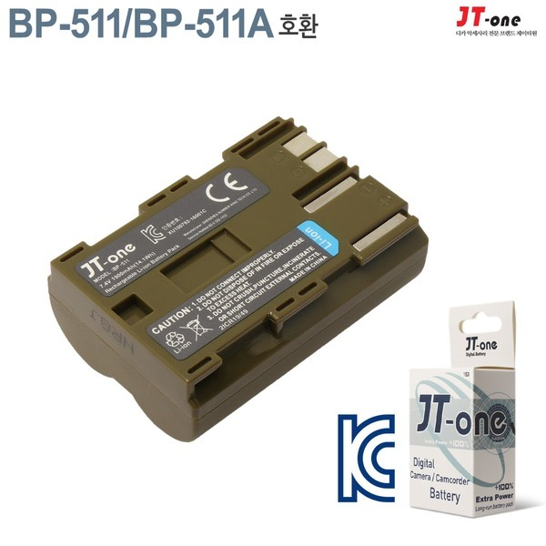 캐논 BP-511/BP-511A 호환(EOS 40D/50D/EOS 5D