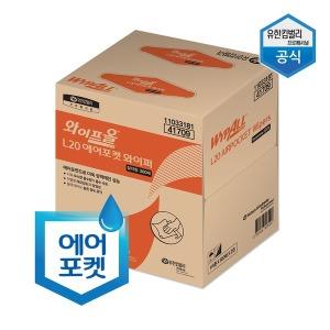 유한킴벌리 와이프올 L15 와이퍼 300매 1카톤 41309