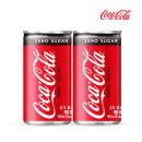 코카콜라 제로 190ml 60캔/탄산음료/콜라