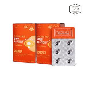 바른 루테인 아스타잔틴 500mgx30캡슐 2박스(2개월분)