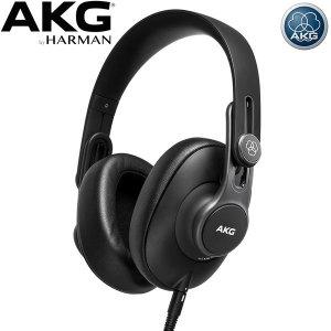 AKG K361/ K 361/ K-361/스튜디오 밀폐형 헤드폰 정품