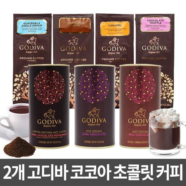 2개 고디바 코코아 초콜릿 커피 외 스타벅스 시럽