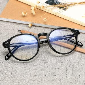 뿔테 패션 안경테 시력보호 블루라이트차단 안경