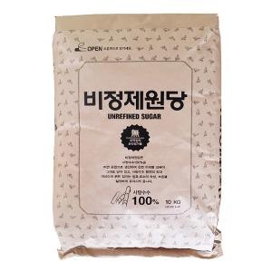 비정제 원당 10kg(지대) /비정제 사탕수수당100%