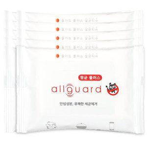 올가드 살균소독티슈 10매 10팩 묶음세트 휴대용
