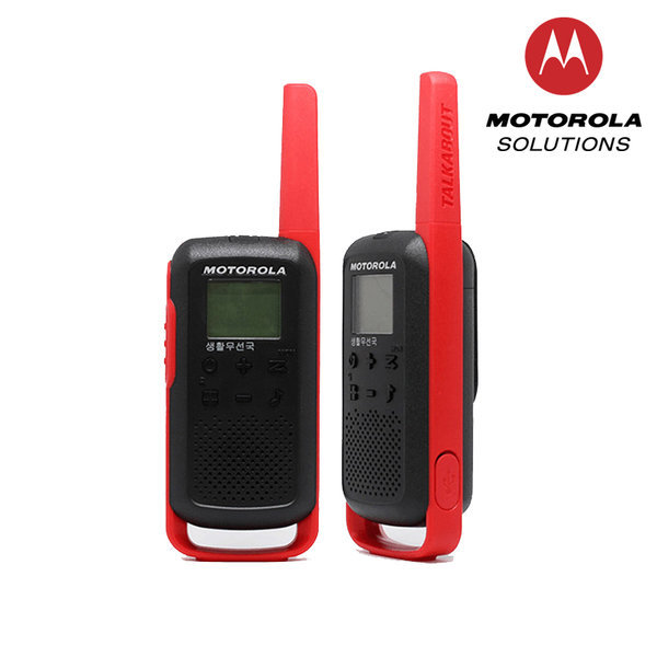 모토로라 무전기 TALKABOUT 2.0 T62 RED 빨강색 2대