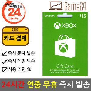 미국 xbox live 기프트카드 15달러 XBOXONE 카드결제OK