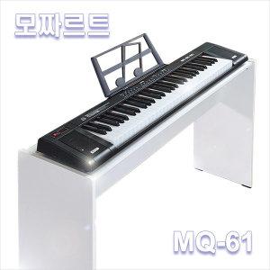 모짜르트 MQ-61 디지털피아노 대한뮤직 우드스탠드포함