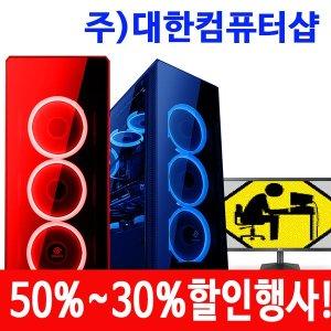 오늘만39만원/라이젠R5 3500 8GB GT1030노마드
