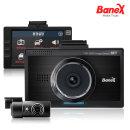 BX7 풀HD 소니센서 블랙박스 2채널16G 나이트비젼 ADAS