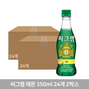 씨그램 레몬 350ml x 48PET