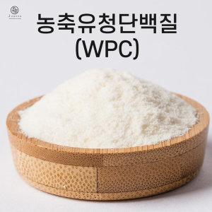 농축 유청단백질 분말 쉐이크 헬스보충제 WPC 500g