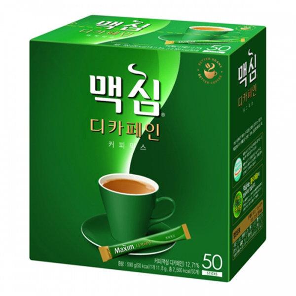 맥심 디카페인 커피믹스 50T
