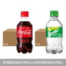코카콜라 24PET + 스프라이트 24PET(각 300ml)