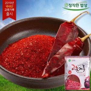 고춧가루 2019년 국내산100% 김대감 고춧가루1kg