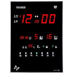 대형 전파수신 달력시계 벽시계 전자벽시계 ES-F251 L