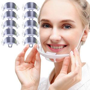 투명 위생마스크 10매 조리 급식 주방용품 배식