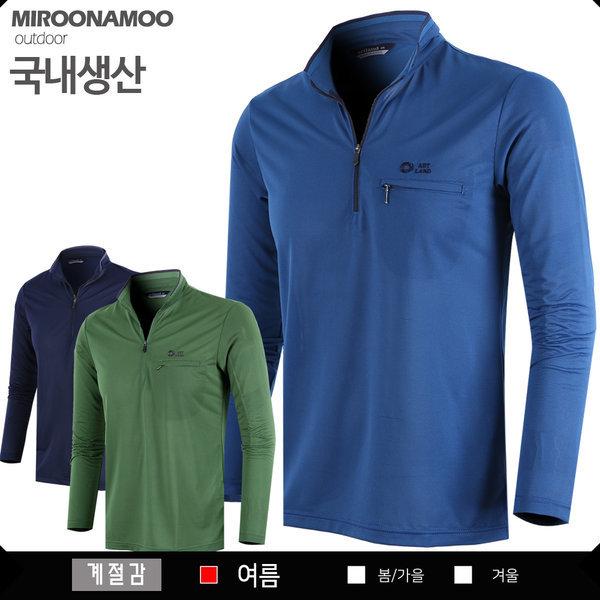 국내생산 아이스티셔츠 등산복 등산티셔츠 아이스얼음T