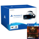 PS4/PSVR 본체 플레이스테이션VR 3번 +VR 언틸던 러쉬