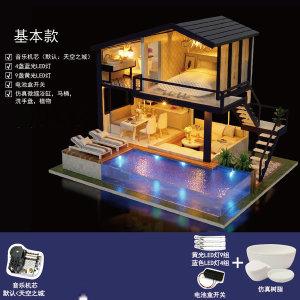 아이엠미니 아파트 타임 DIY 미니어처 하우스