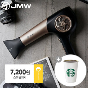 JMW M5001A PLUS 헤어 드라이기 BLDC 드라이어 LB035