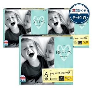 팬티 기저귀 젠틀온 점보 24p 남녀공용 X 3팩