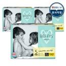 팬티 기저귀 젠틀온 특대형 28p 남녀공용 X 3팩