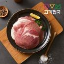고기천국 앞다리살(구이용) 400g + 400g