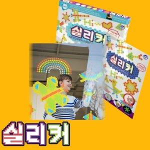 DIY 실리커 실리콘 스티커 야광 유리창 어린이 놀이