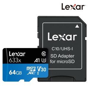 렉사 공식판매원 블랙박스용 마이크로SD 633X 64GB