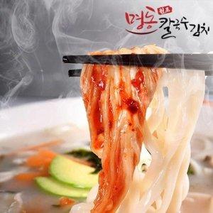 명동칼국수 7인분세트 + 명동김치 1kg 무료배송
