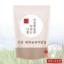 국산 새싹보리 분말 가루 2kg (500gX4)