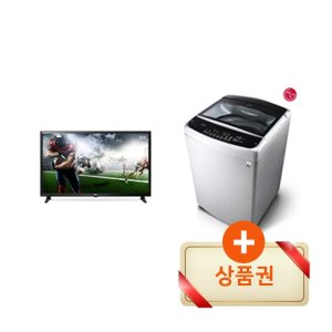 SK인터넷가입 LG32인치TV 통돌이세탁기15K 신청