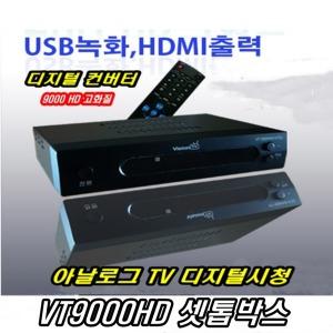 TV 수신기 디지털 셋톱박스 유선방송 안테나 해외직구
