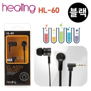 이어폰 (HL-60) (블랙) 스마트폰 노트북 태블릿