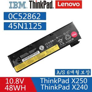ThinkPad X240  X250  X260 0c52862 0C52861 45N1124