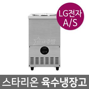 육수냉장고 2말 SR-L21EIY