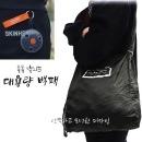 나일론 대용량 36CM 휴대용 백팩 장바구니 블랙