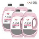 공장직영 섬유유연제 핑크로즈향 2.5LX4개 총10000ml