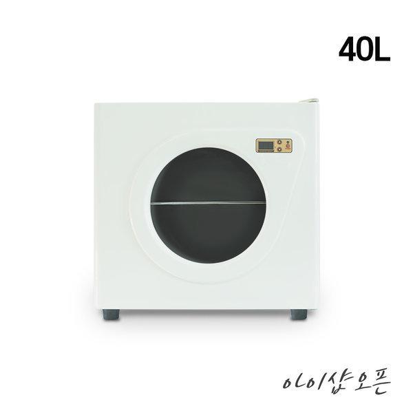 카리스 온장고/40L/KRS-202HG/디지털고급형/창문형