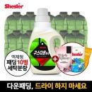 강호동의 쉬슬러 구스다운전용 세제 (650ml 1개)/중성