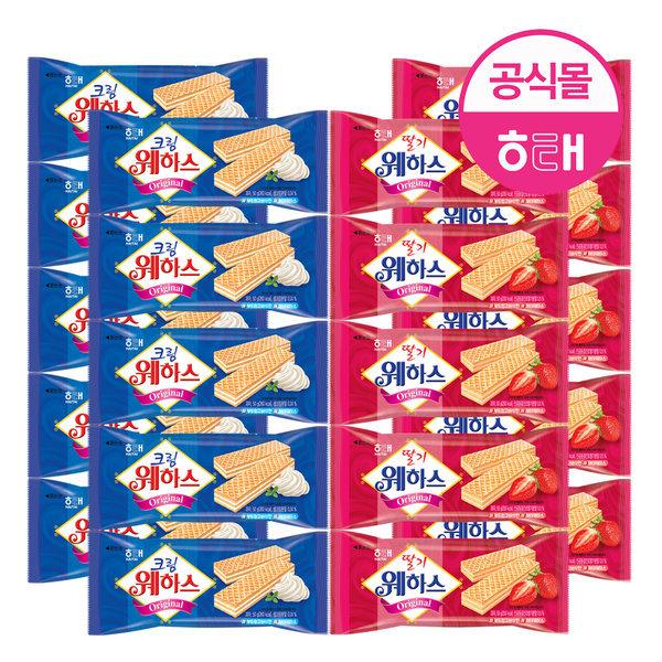 딸기 웨하스 50g 10봉 + 크림 웨하스 50g 10봉