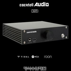 Cocktail audio N15D/正品/네트워크/USB DAC 플레이어