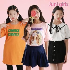 주니어반팔/나시/주니걸즈/초등학생옷/단체복
